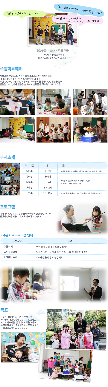 주일학교_수정_1029.png